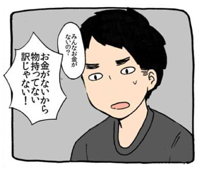 f:id:sakusakusak:20170106214405j:plain