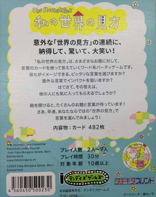 f:id:sakusakusak:20170106223627j:plain