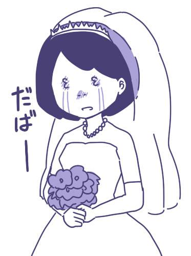 f:id:sakusakusak:20170106224525j:plain