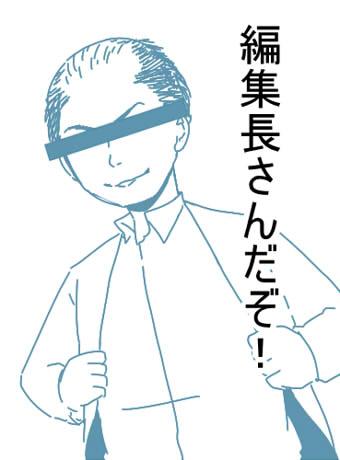 f:id:sakusakusak:20170107192236j:plain