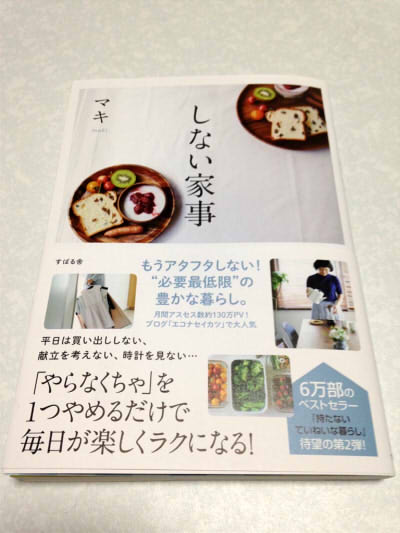 f:id:sakusakusak:20170109160019j:plain
