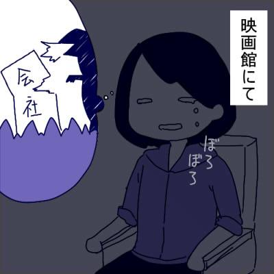 f:id:sakusakusak:20170111091706j:plain