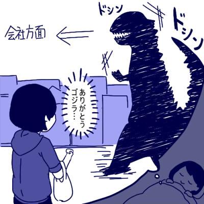 f:id:sakusakusak:20170111093826j:plain