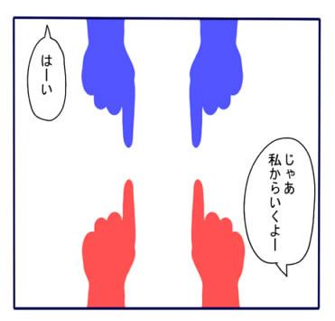 f:id:sakusakusak:20170111115926j:plain