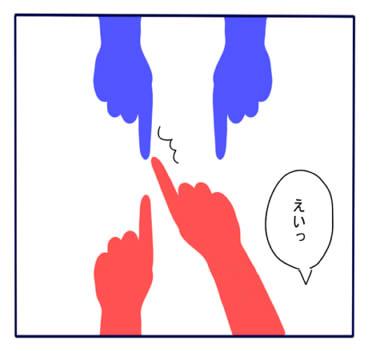 f:id:sakusakusak:20170111115932j:plain