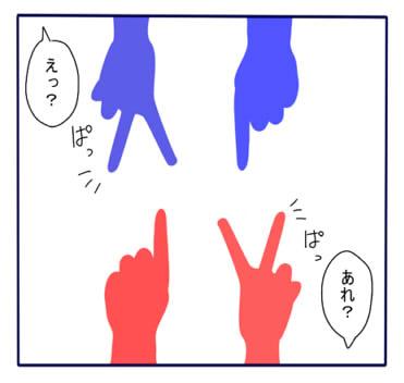 f:id:sakusakusak:20170111115938j:plain