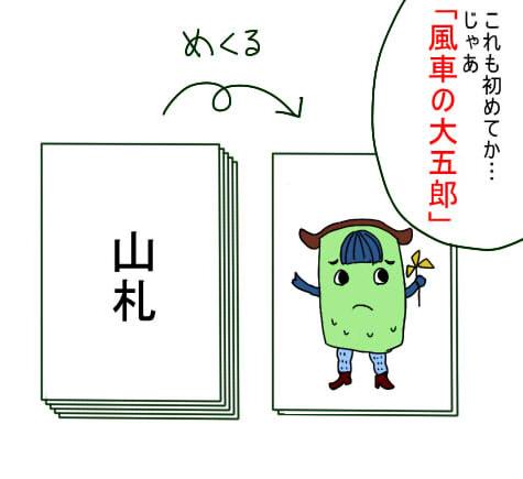 f:id:sakusakusak:20170111152738j:plain