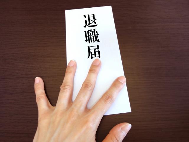 f:id:sakusakusak:20170113180750j:plain