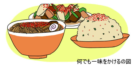 f:id:sakusakusak:20170114231501j:plain