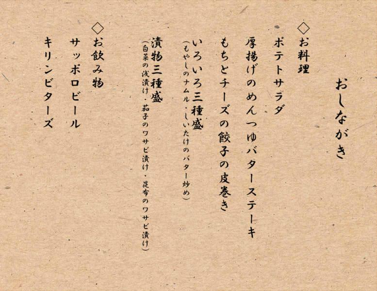 f:id:sakusakusak:20170121202630j:plain