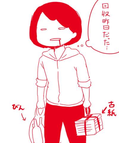 f:id:sakusakusak:20170206205747j:plain