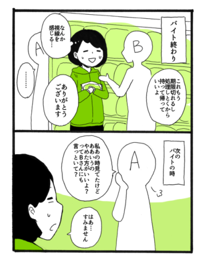 f:id:sakusakusak:20170215111357j:plain