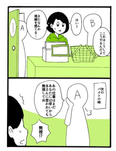 f:id:sakusakusak:20170215111924j:plain