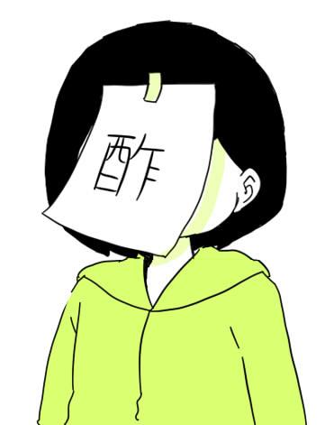 f:id:sakusakusak:20170218094352j:plain