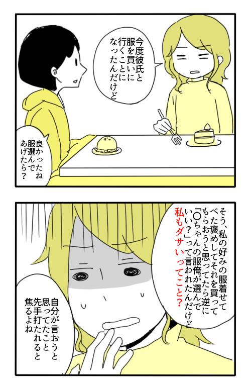 f:id:sakusakusak:20170224002158j:plain