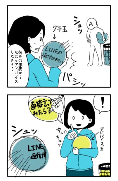 f:id:sakusakusak:20170306170426j:plain