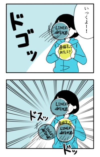 f:id:sakusakusak:20170306170441j:plain