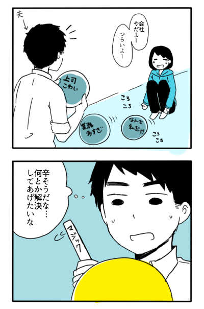 f:id:sakusakusak:20170306204314j:plain