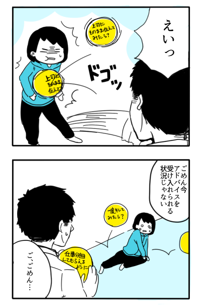 f:id:sakusakusak:20170306204328j:plain