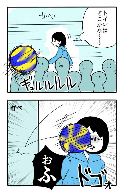 f:id:sakusakusak:20170311174244j:plain