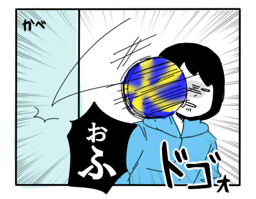 f:id:sakusakusak:20170311174312j:plain