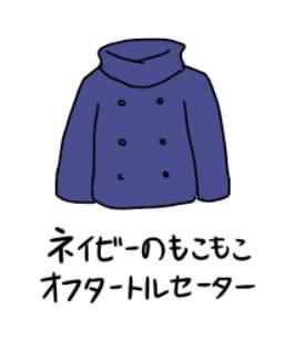 f:id:sakusakusak:20170313165622j:plain