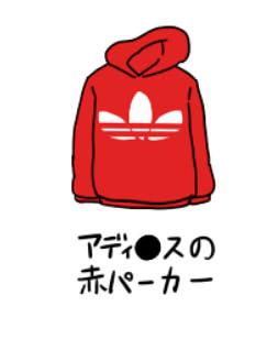 f:id:sakusakusak:20170313165645j:plain