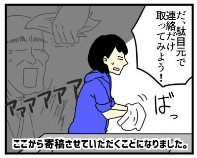 f:id:sakusakusak:20170315002452j:plain