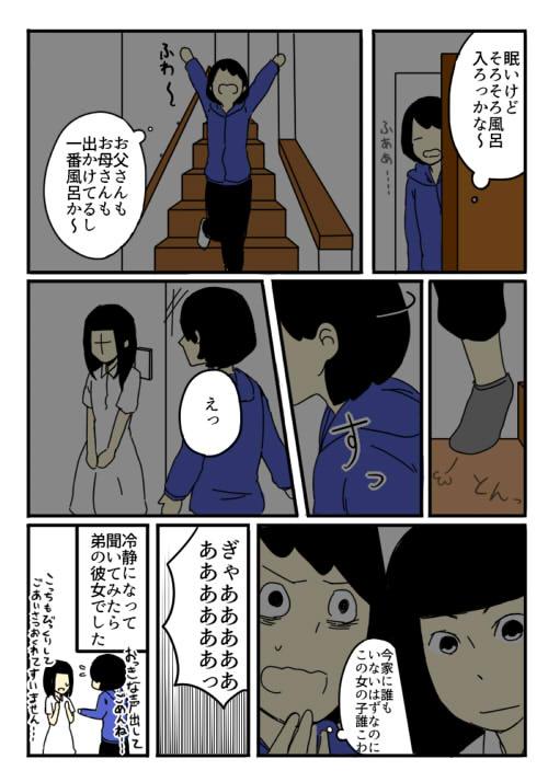 f:id:sakusakusak:20170320225818j:plain
