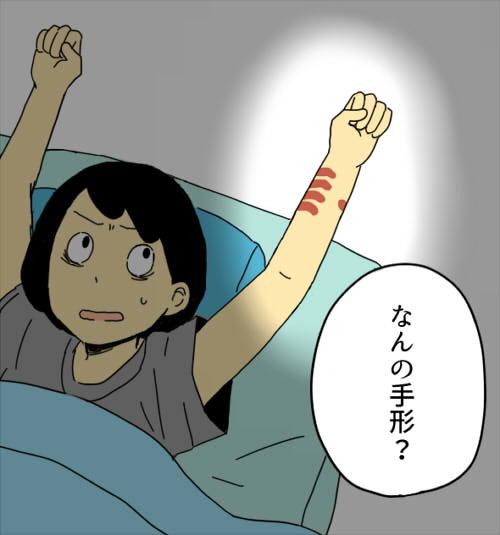 f:id:sakusakusak:20170320230046j:plain