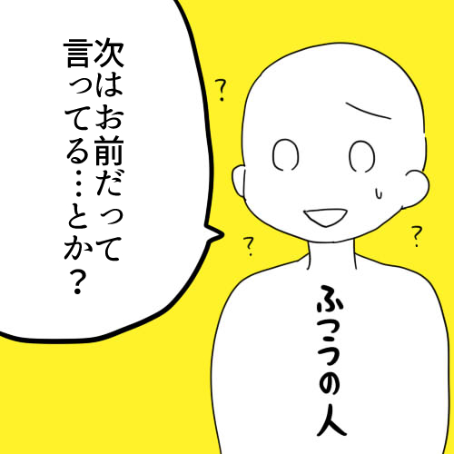 f:id:sakusakusak:20170326231407j:plain