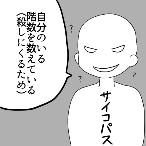 f:id:sakusakusak:20170326231438j:plain