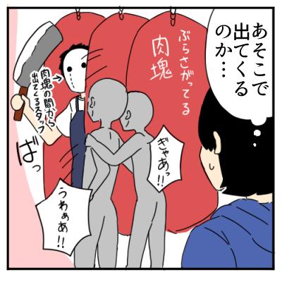 f:id:sakusakusak:20170328175425j:plain