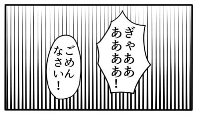 f:id:sakusakusak:20170328175527j:plain