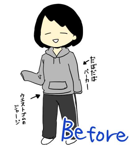 f:id:sakusakusak:20170417230513j:plain