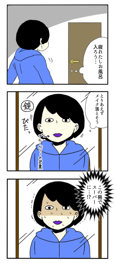 f:id:sakusakusak:20170528232128j:plain