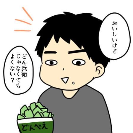 f:id:sakusakusak:20170531204419j:plain