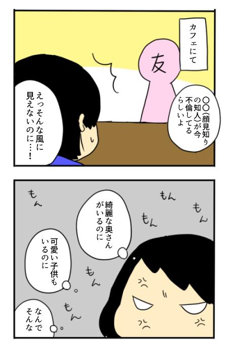 f:id:sakusakusak:20170603225247j:plain