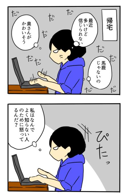 f:id:sakusakusak:20170603225304j:plain