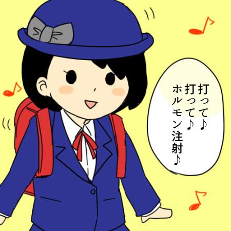 f:id:sakusakusak:20170606132241j:plain