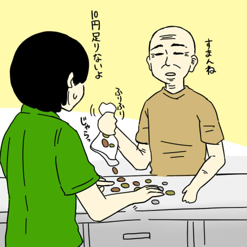 f:id:sakusakusak:20170608210753j:plain