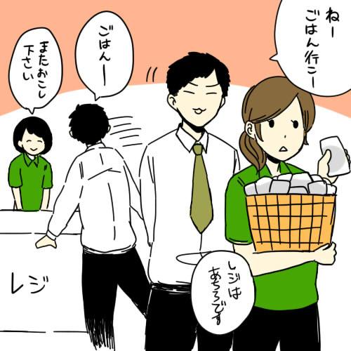 f:id:sakusakusak:20170608210819j:plain