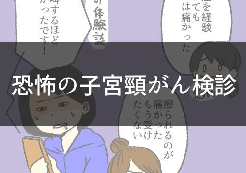 f:id:sakusakusak:20170702114245j:plain
