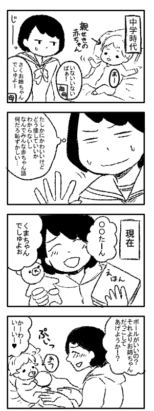 f:id:sakusakusak:20171006002622j:plain
