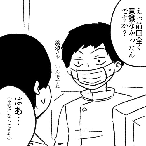 f:id:sakusakusak:20171022161731j:plain