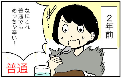 f:id:sakusakusak:20180316162836j:plain