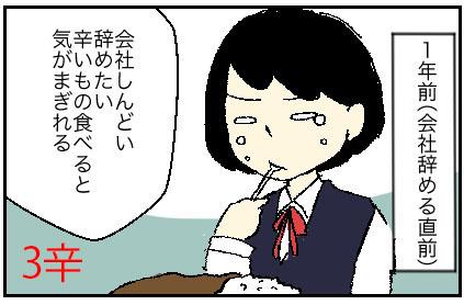 f:id:sakusakusak:20180316163450j:plain