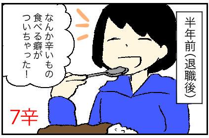 f:id:sakusakusak:20180316164200j:plain