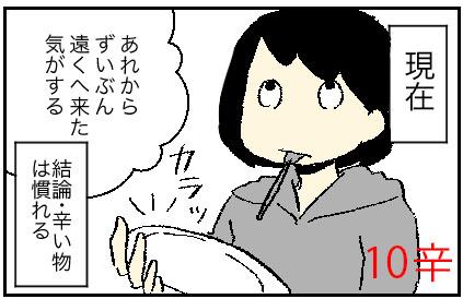f:id:sakusakusak:20180316164709j:plain