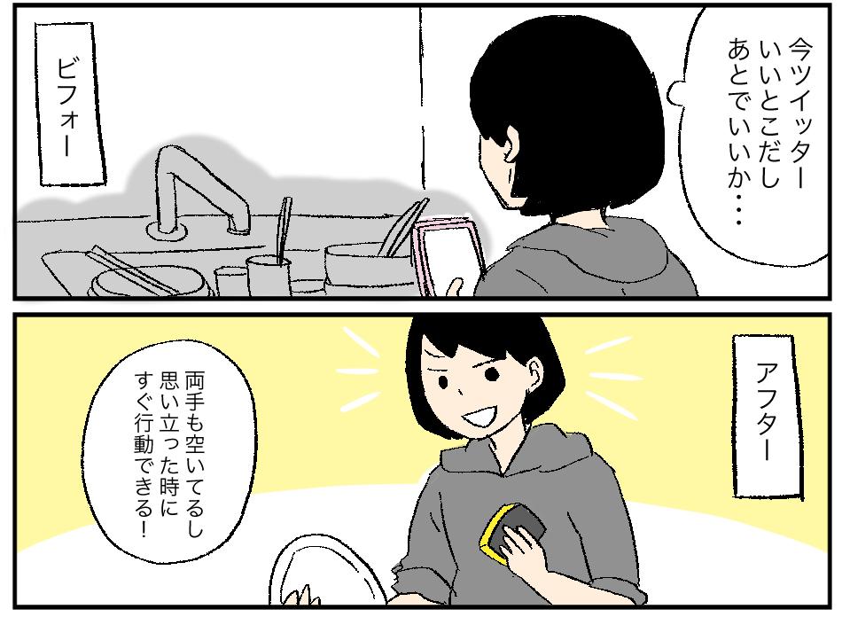 f:id:sakusakusak:20180319140551j:plain